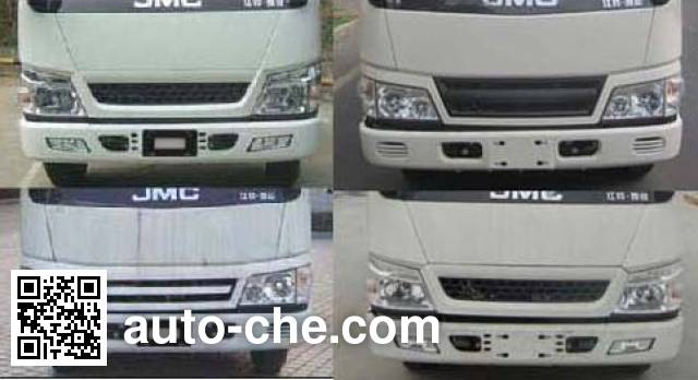 JMC JX3044XG2 dump truck