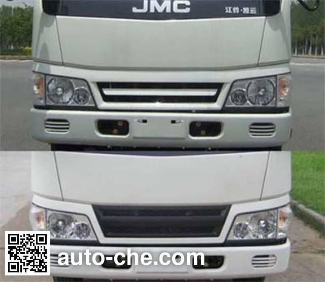 JMC JX5044XDYXG2 power supply truck