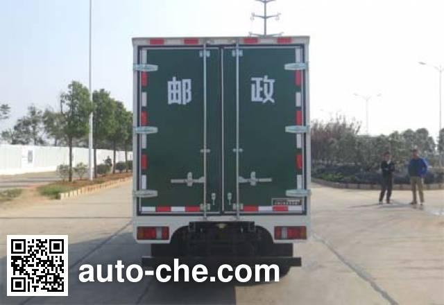 JMC JX5045XYZXG2 postal vehicle