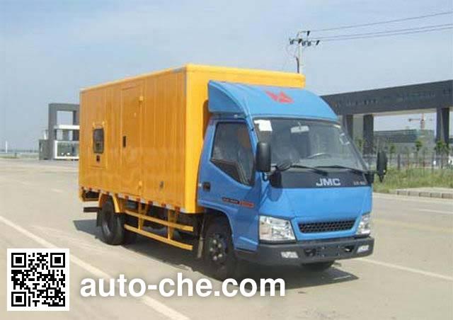 JMC JX5064XDYXG2 power supply truck