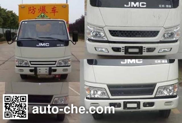 JMC JX5064XQYXG2 explosives transport truck