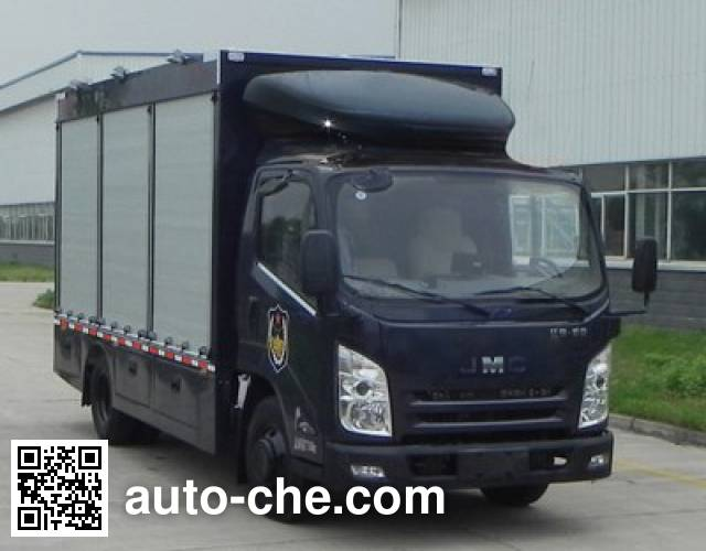 JMC JX5080XZBMLA24 equipment transport vehicle