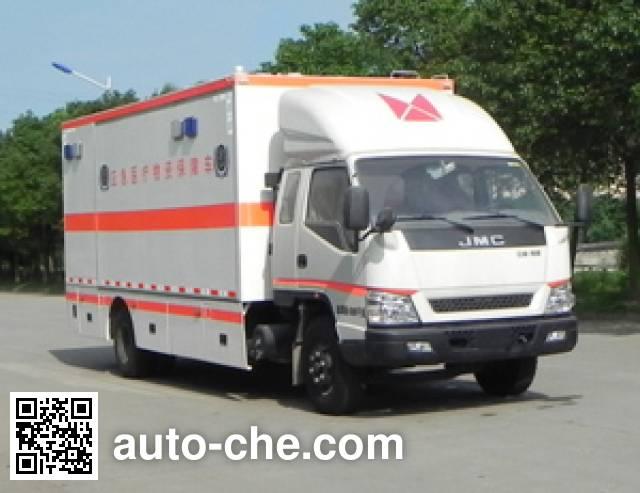 JMC JX5090XCBMP24 material reserves truck
