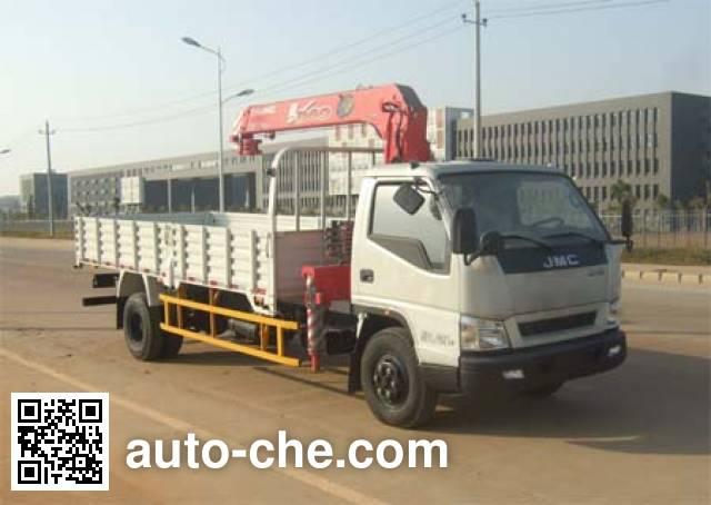 JMC JX5094JSQXR2 truck mounted loader crane