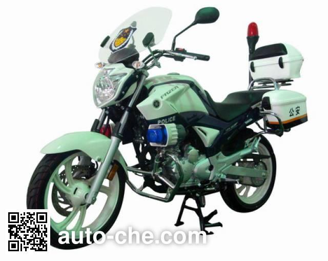 Jianshe yamaha jym250j 2b motorcycle batch 272 made in for Yamaha motorcycles made in china