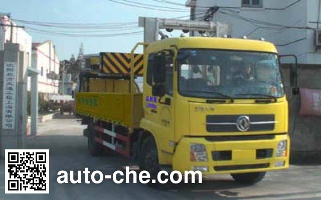 North Traffic Kaifan KFM5120TFZ car crash cushion truck