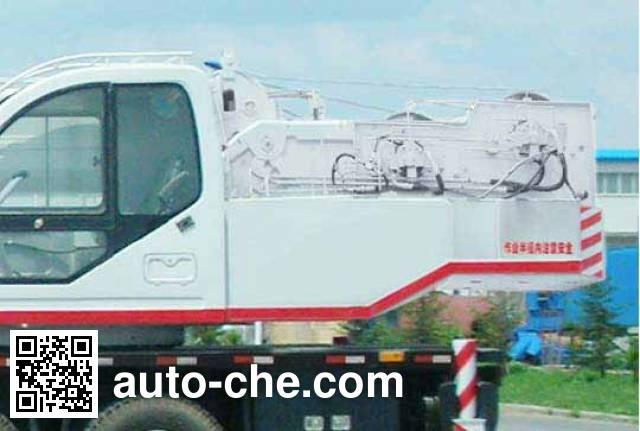 North Traffic Kaifan KFM5307JQZ25V truck crane