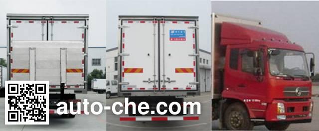 康飞牌KFT5166XLC50冷藏车