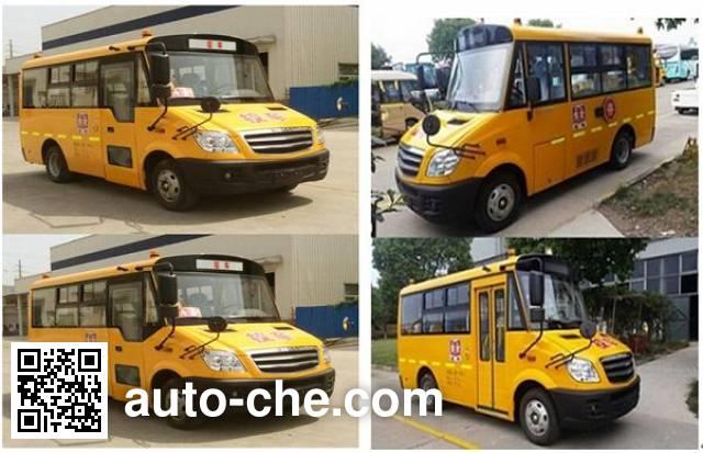 Higer KLQ6569XE5 preschool school bus