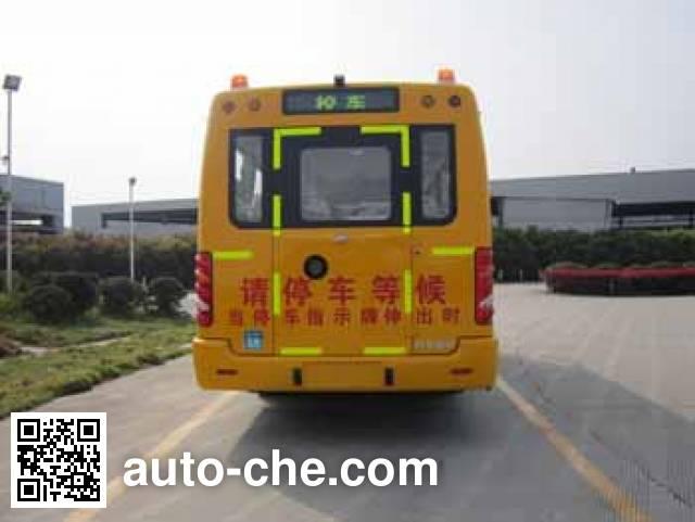 海格牌KLQ6606XQE5B小学生专用校车