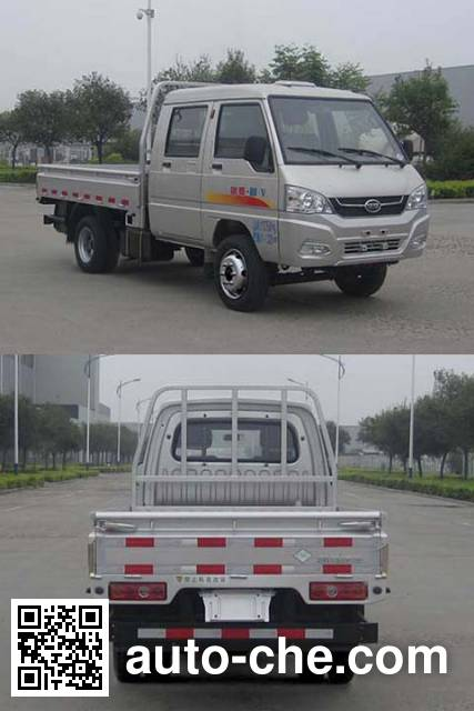 Kama KMC1033L28S5 dual-fuel cargo truck
