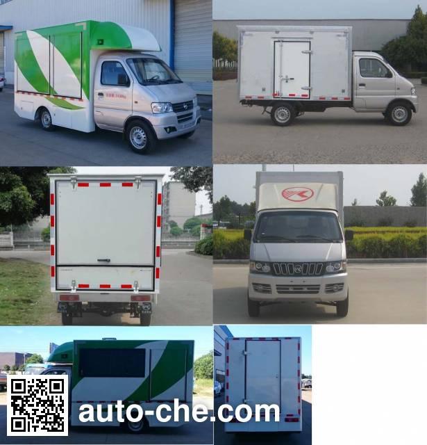 Kama KMC5022XSHEV29D electric mobile shop