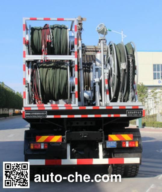 Kerui KRT5541TLG coil tubing truck