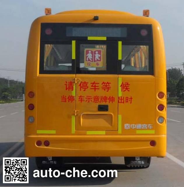 中通牌LCK6100DZX中小学生专用校车
