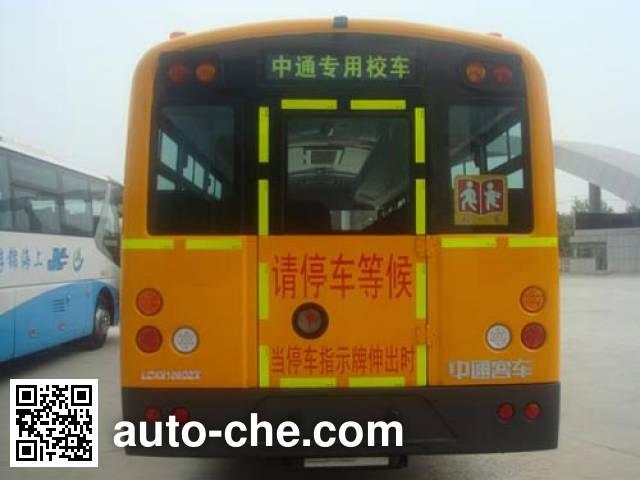 中通牌LCK6109D5Z中小学生专用校车