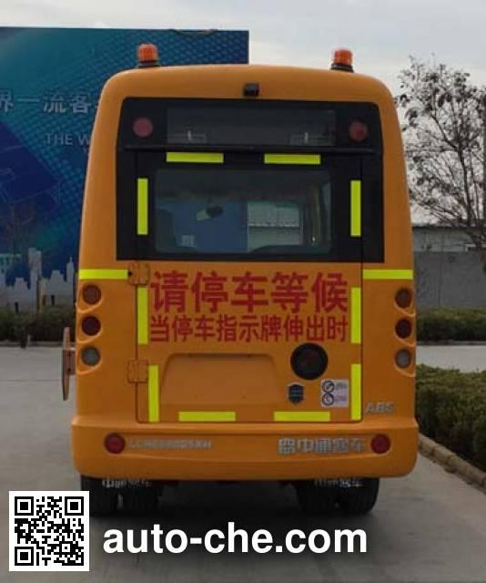 中通牌LCK6581D5XE小学生专用校车