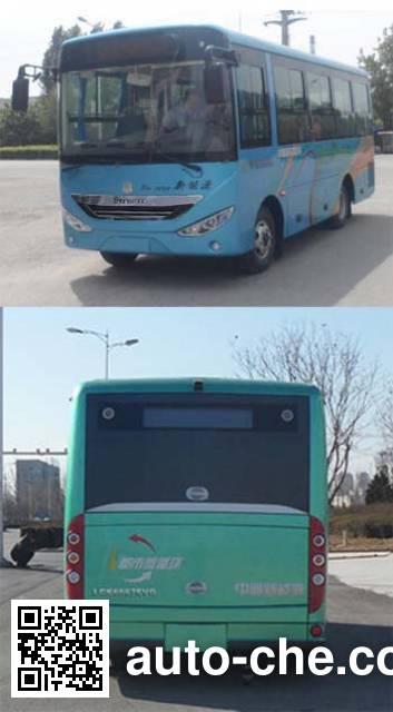 中通牌LCK6660EVG1纯电动城市客车