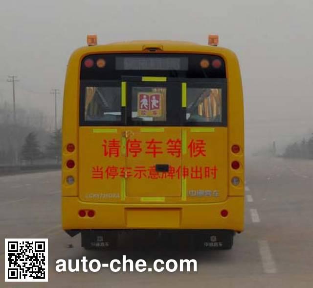 中通牌LCK6801DZX中小学生专用校车