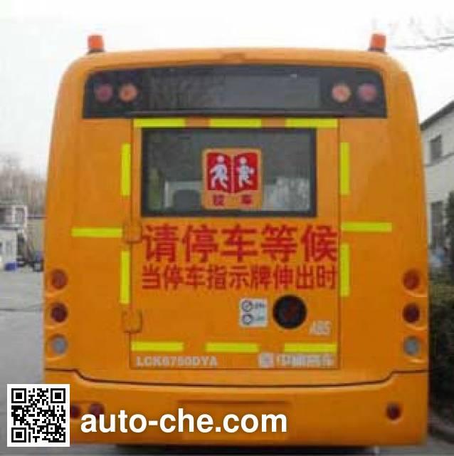 中通牌LCK6750DYA幼儿专用校车