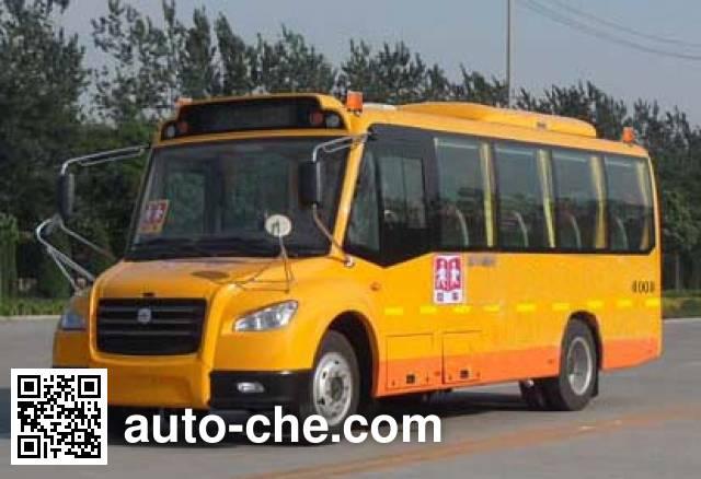 中通牌LCK6801DXA小学生专用校车