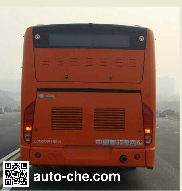 中通牌LCK6950PHEVN混合动力城市客车