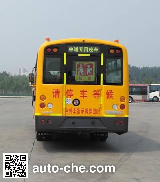 中通牌LCK6959D5Z中小学生专用校车