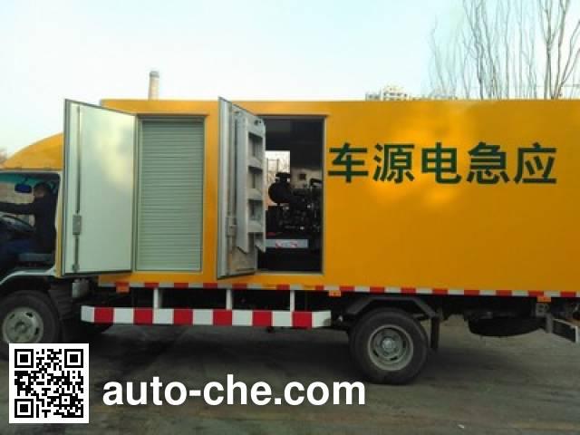Landiansuo LD5070XDY мобильная электростанция на базе автомобиля