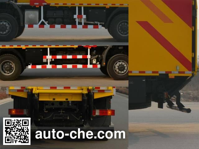Landiansuo LD5161XXH автомобиль технической помощи