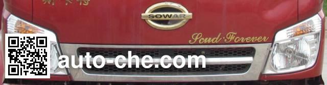 Sojen LFJ2040SCG1 off-road dump truck