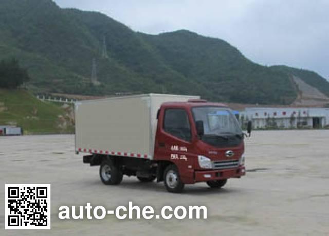 Sojen LFJ5030XXYT1 box van truck