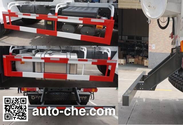 运力牌LG5252GJBZ5混凝土搅拌运输车
