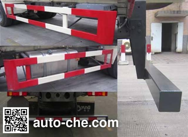 运力牌LG5312GFLZ4低密度粉粒物料运输车