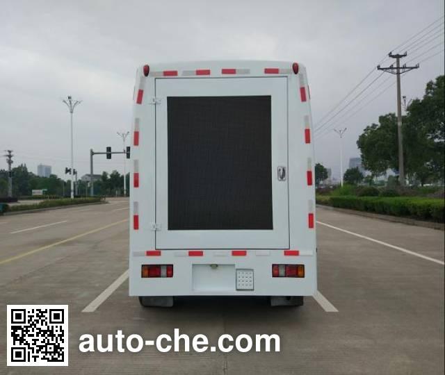 Zhengyuan LHG5040XXC-JL01 propaganda van