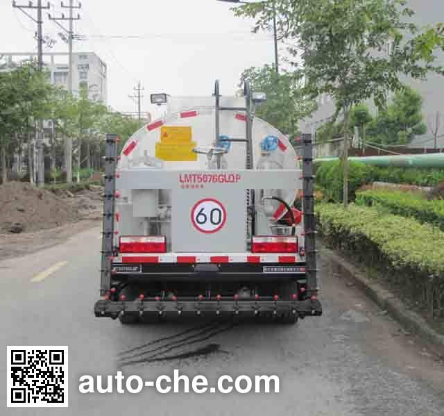 Metong LMT5076GLQP asphalt distributor truck