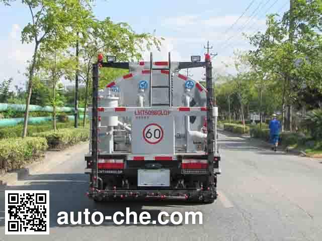 Metong LMT5096GLQP asphalt distributor truck