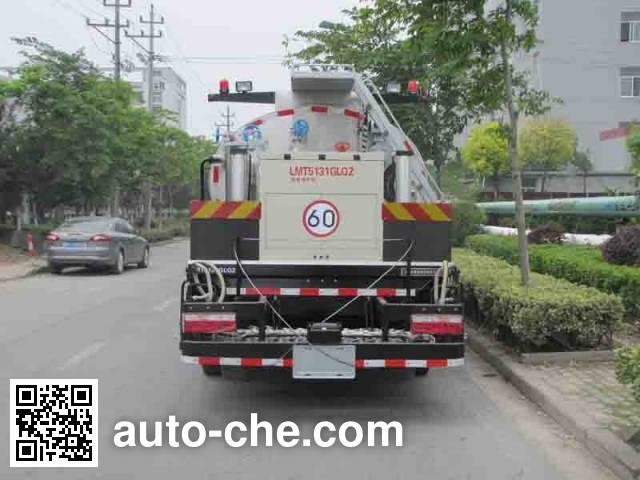Metong LMT5131GLQZ asphalt distributor truck
