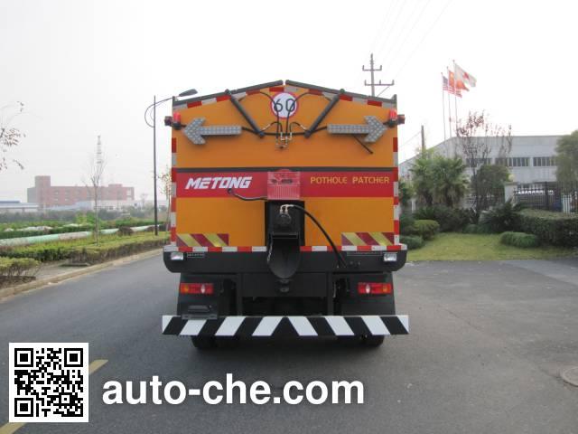 Metong LMT5162TYHB машина для ремонта и содержания дорожной одежды
