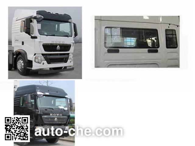 Metong LMT5255TFCX slurry seal coating truck