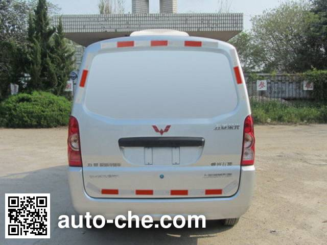 Wuling LQG5020XLLLPF cold chain vaccine transport medical vehicle