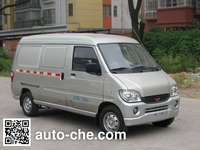Wuling LQG5023XXYLBF cargo and passenger van