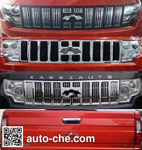Fude LT1030MCC1 легкий грузовик