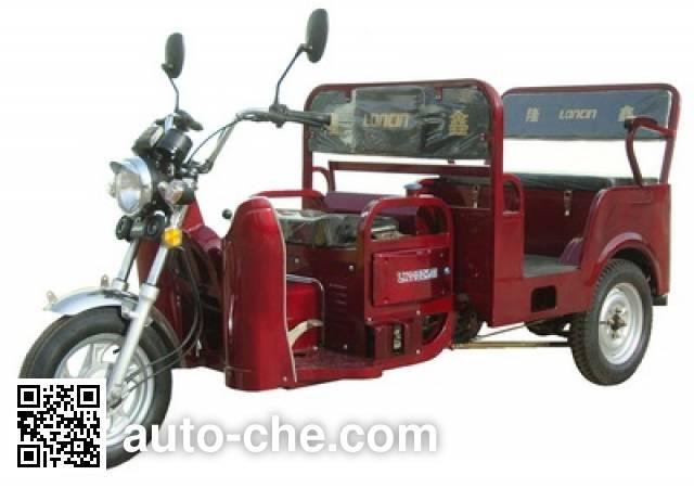 Loncin LX110ZK-22 auto rickshaw tricycle
