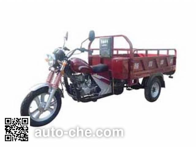 隆鑫牌LX150ZH-20E载货正三轮摩托车