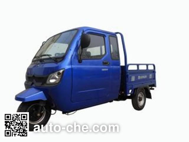 Loncin LX200ZH-26 cab cargo moto three-wheeler