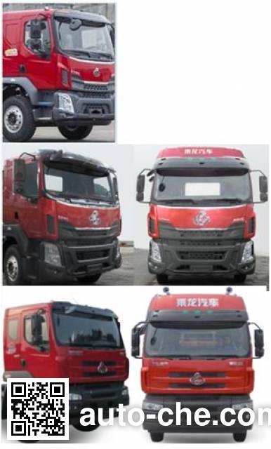 Chenglong LZ3310H5FBT dump truck chassis