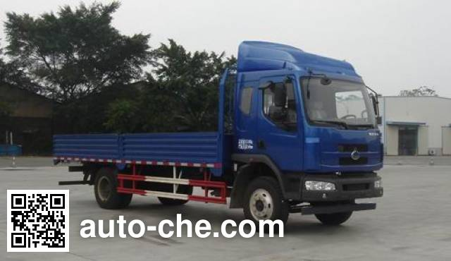 Chenglong LZ5120XLHM3AA driver training vehicle