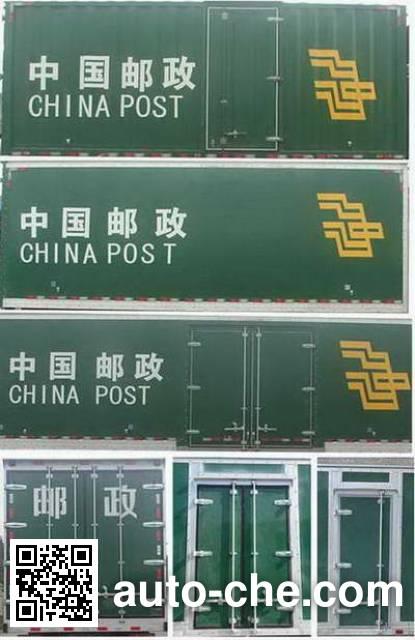 Chenglong LZ5120XYZM3AB postal vehicle