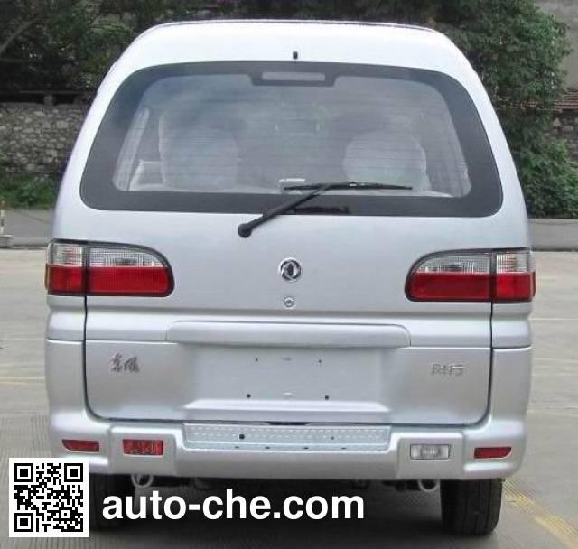 Dongfeng LZ6461VQ15M MPV