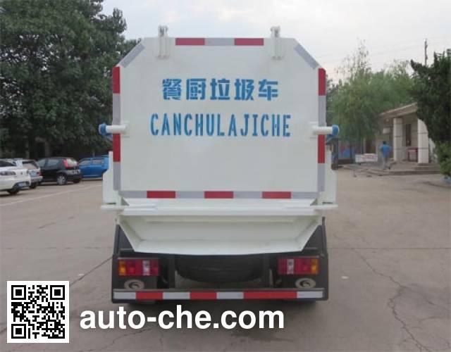 迅力牌LZQ5040TCA30B餐厨垃圾车