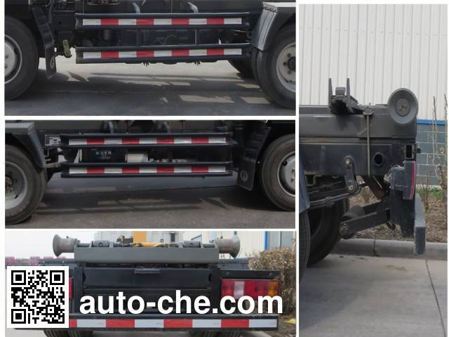 迅力牌LZQ5040ZXX26B车厢可卸式垃圾车